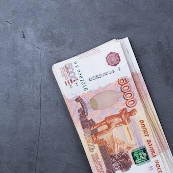 横たわっている5000ルーブルのロシアのお金紙幣のビッグスタック