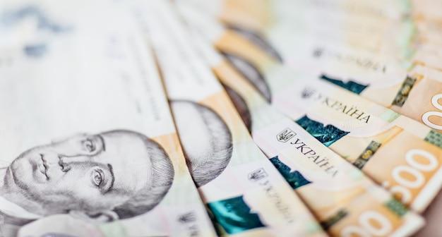 500ウクライナグリブナの新しい紙幣