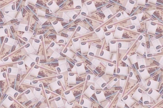 Русская банкнота номиналом 500 рублей