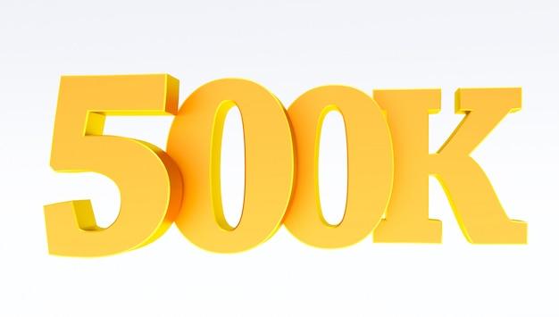 팔로워 500k 또는 500000 명 감사합니다.