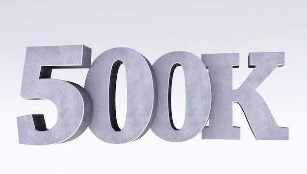 500k 또는 500000 감사합니다 흰색 배경에 3d 단어, 웹 사용자 감사합니다 구독자 또는 추종자 축하, 3d 렌더링