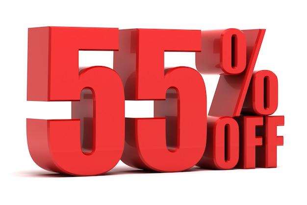 55 процентов от продвижения