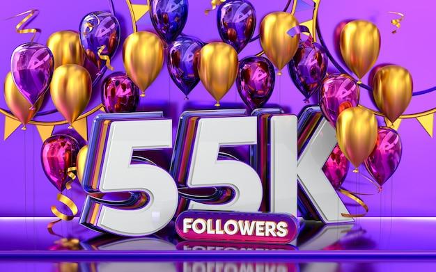 55kフォロワーのお祝いありがとうソーシャルメディアバナーと紫と金のバルーン3dレンダリング