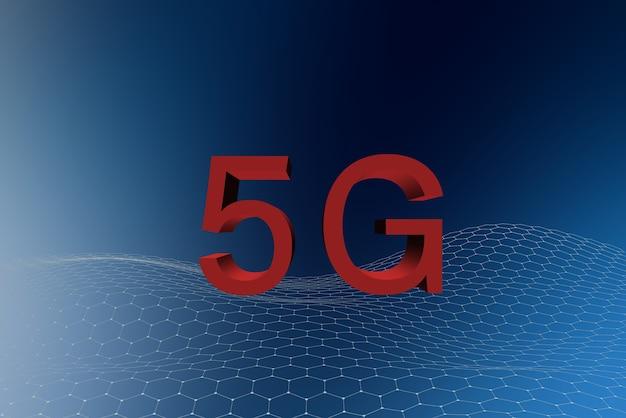 5g быстрый интернет следующего поколения скорость