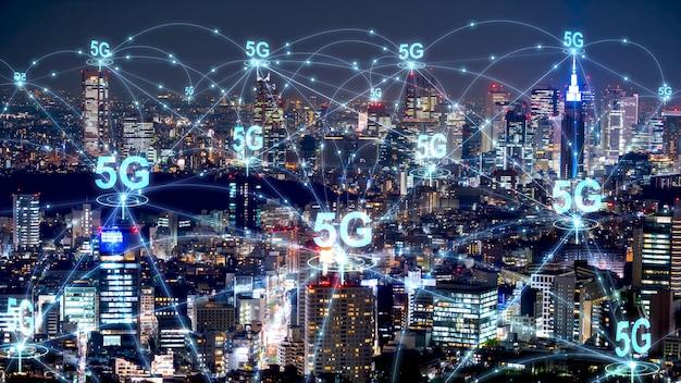 近代都市の5gネットワークワイヤレスシステム
