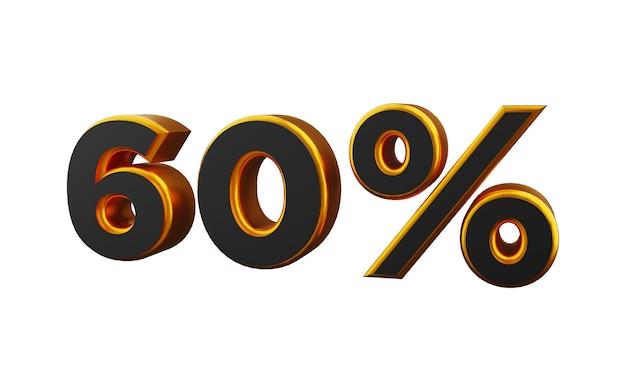 60パーセントの黄金の3d番号のイラスト。 3dゴールデン60パーセントの数字のイラスト。