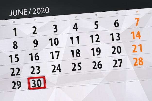 6月のカレンダープランナー