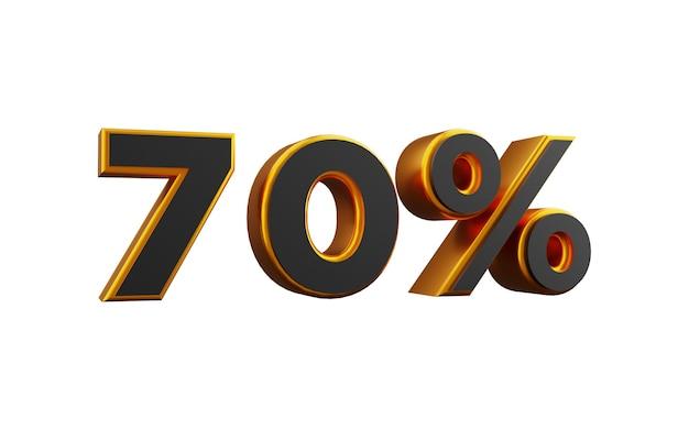 70パーセントの黄金の3d番号のイラスト。 3dゴールデン70パーセントの数字のイラスト。