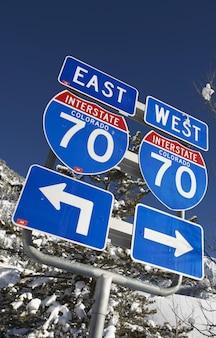 インターステート70コロラド州