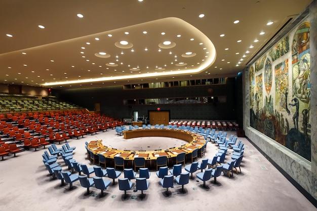 ニューヨークでの国連総会の第72回セッション