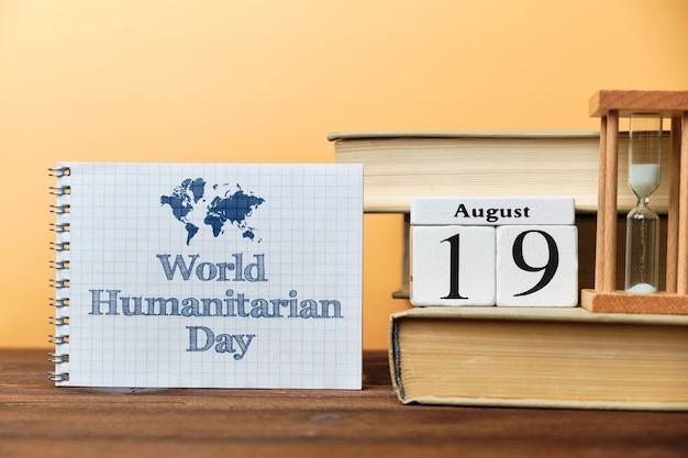 コピースペースを持つ木製のブロックの8月19日世界人道デー19日月カレンダーのコンセプト