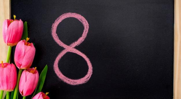 8 марта международный женский день