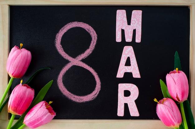 3 월 8 일 국제 여성의 날 프리미엄 사진