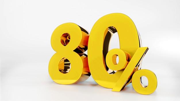 80% золотой символ