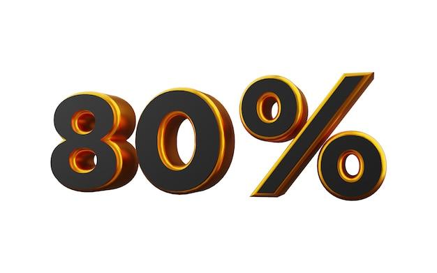 80パーセントの黄金の3dイラスト。 3dゴールデン80パーセントの数字のイラスト。