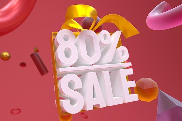 추상적 인 기하학에 활과 리본 3d 디자인으로 80 % 판매