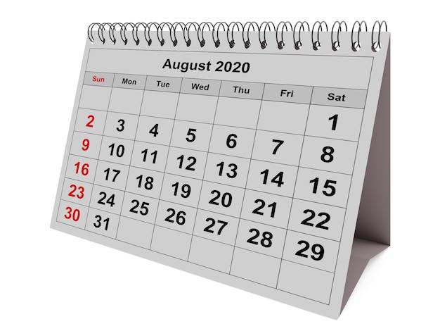 カレンダーの8月のページ