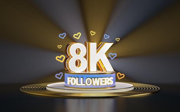 8k последователей праздник спасибо баннер в социальных сетях с золотым фоном прожектора 3d визуализации