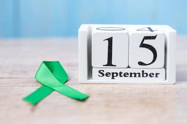 白いカレンダーの9月15日、世界リンパ腫啓発デー