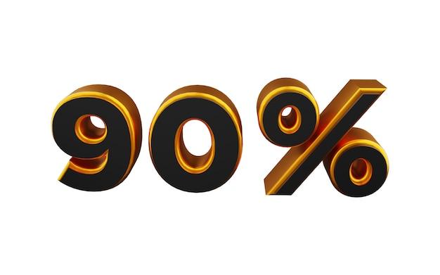 90パーセントの黄金の3dイラスト。 3dゴールデン90パーセントの数字のイラスト。