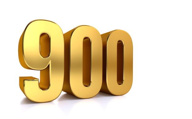 900、3 dゴールデン番号900