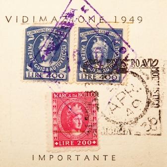 古い切手と郵便切手