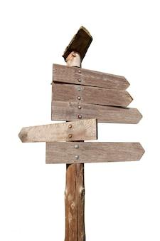 白の方向木製矢印