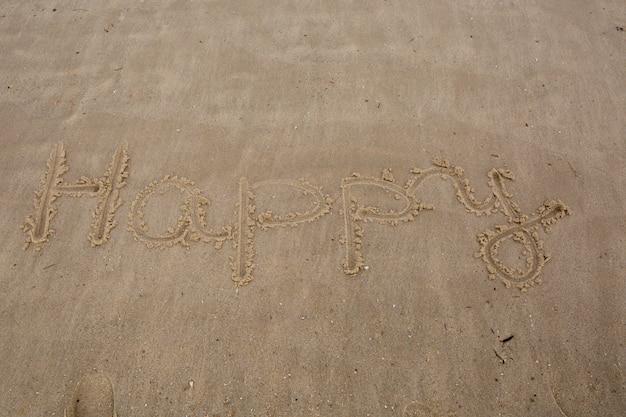 Счастливого письма в песке летом