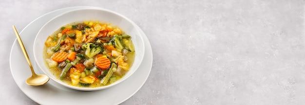 Веганский овощной суп