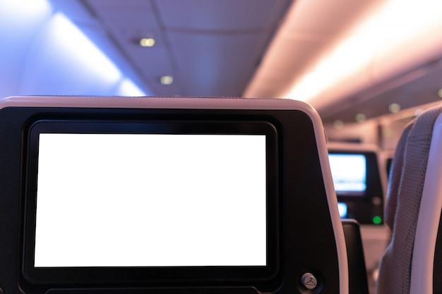 航空機のマルチメディア画面の空の白いモックアップ。