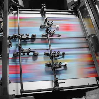 印刷工場の仕組みの詳細ショット。