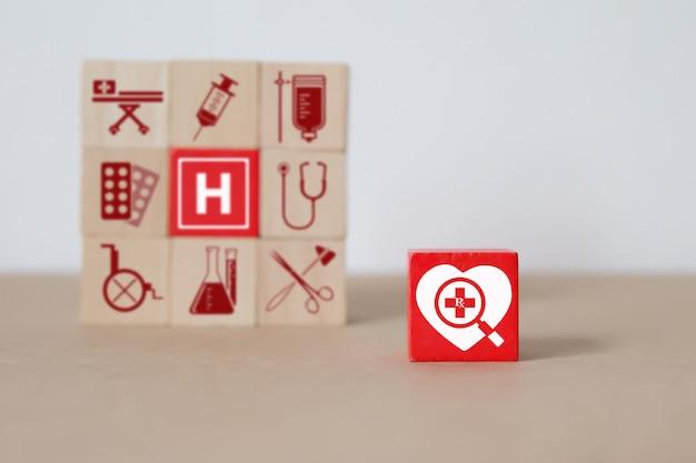 医療と健康の概念とウッドブロックスタッキング。