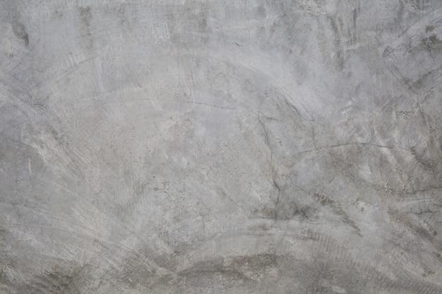 セメント壁