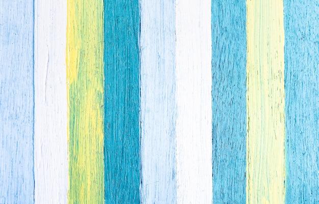 色とりどりの木製の背景