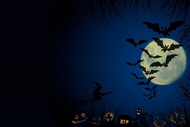 ハロウィンの背景シルエット