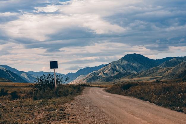 山岳地帯の道路。