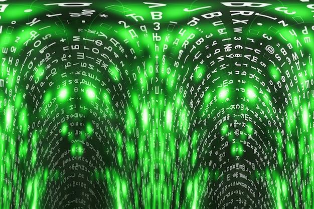 Зеленый матричный цифровой фон.
