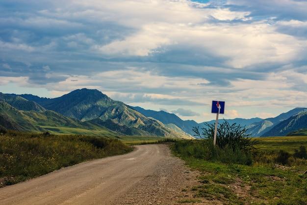 山岳地帯の道路。アルタイの自然の美しい風景。