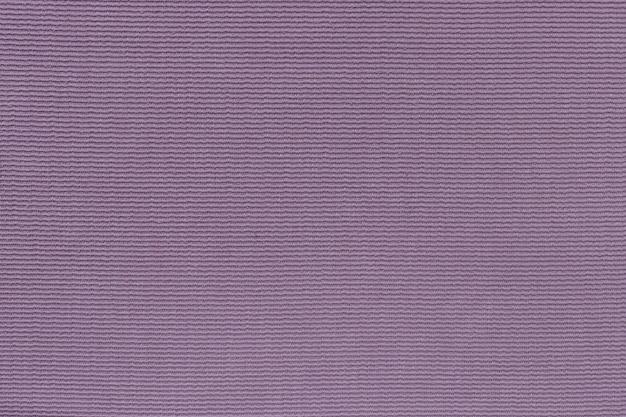 パープルのリブ生地。コーデュロイ生地のテクスチャ