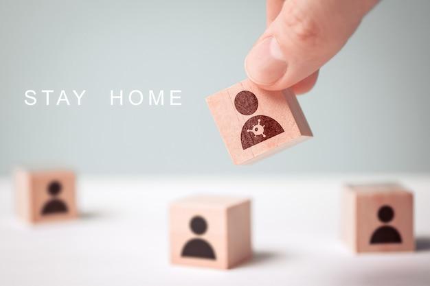 木製ブロックで家にいるというコンセプト
