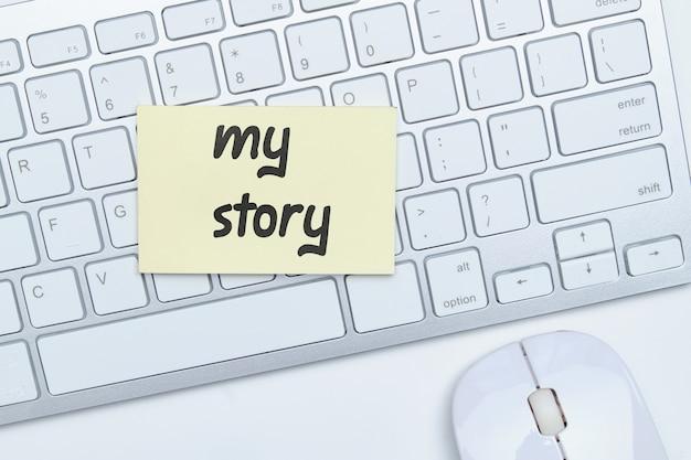 Абстрактно рукописный мой рассказ как концепция личного опыта.