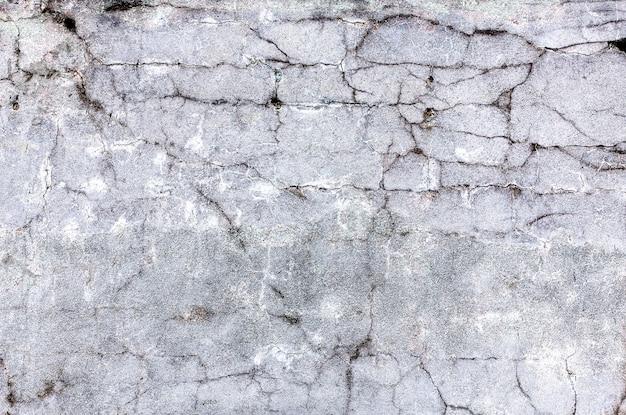 セメントの背景の古い表面