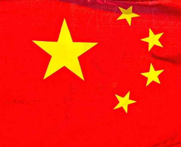 白の中国の国旗