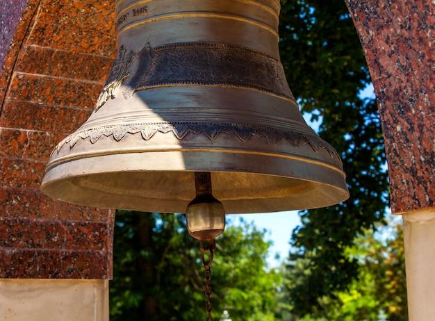 軍事記念館の鐘