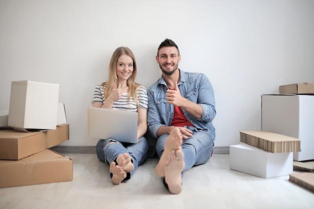 新しい家を持つ