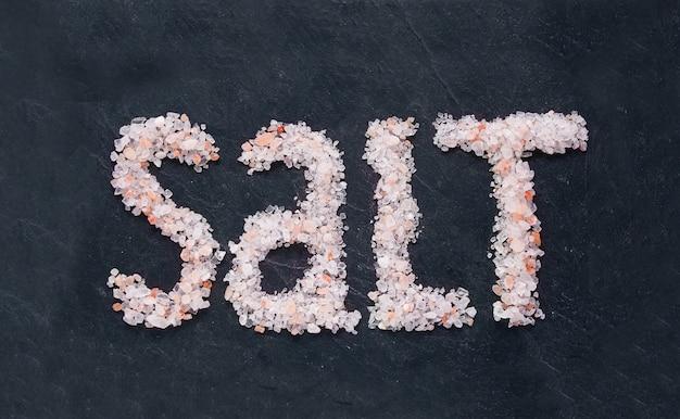 Гималайская розовая соль - слово соль, написано