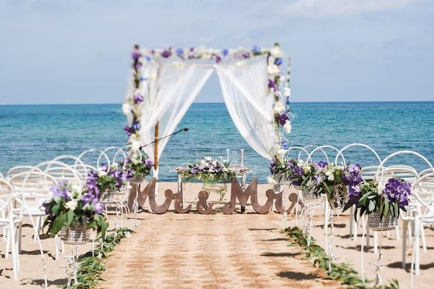 ビーチでの結婚式の設定