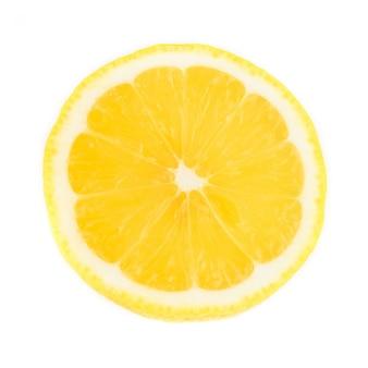 白い背景に分離された新鮮なスライスレモン