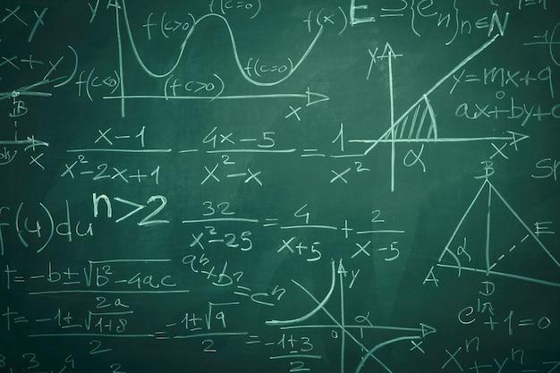 黒板に数学