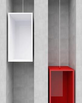 二つのエレベーター